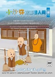 小沙弥欢喜看人间动画第六辑(2张DVD)